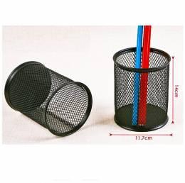 Portalápiz Metálico Rejilla Negro/Gris